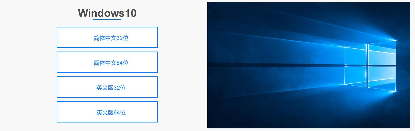微软(图3)